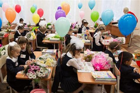 SVARĪGI: Vai skolēna vecākiem pienākas apmaksāta brīvdiena ...