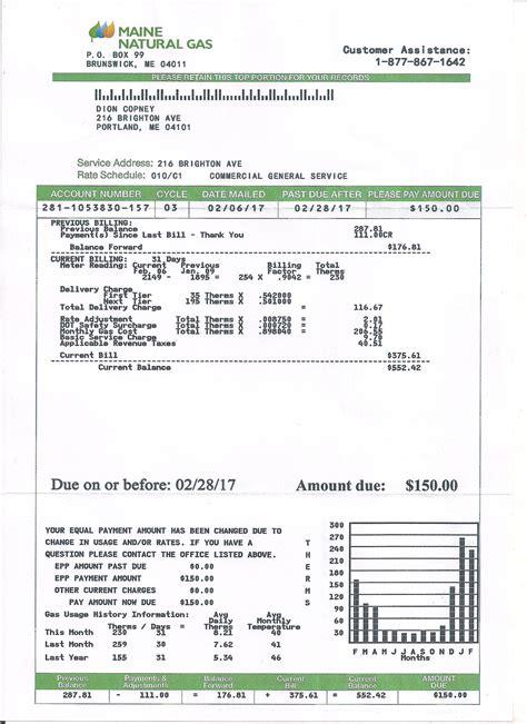 utility bill template utility bill template images template design ideas