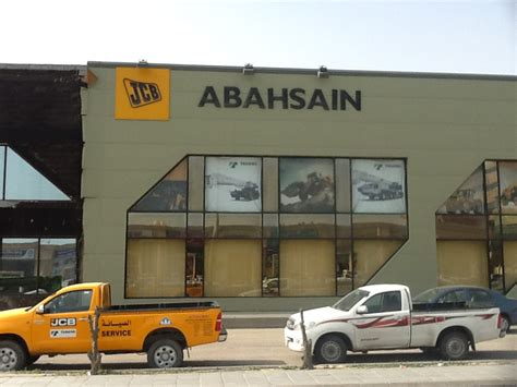 jcb dealership al khobar kingdom  saudi arabia esl group