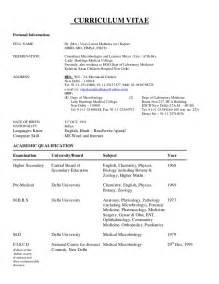 mbbs doctor resume sle pdf doctor resume format india resume format