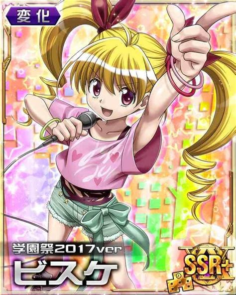 Maybe you would like to learn more about one of these? HxH Mobage Cards ~ 363 School Version 2017 part 1 - On big ...