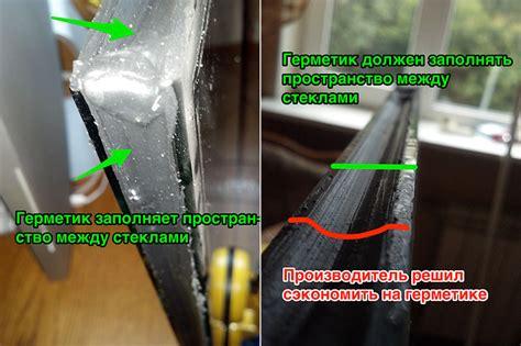 Почему потеют пластиковые окна внутри стеклопакета что делать
