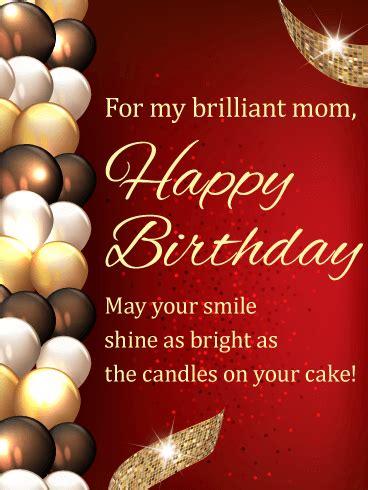stylish birthday balloon card  mom birthday