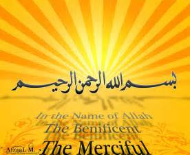 With the Name of Allah