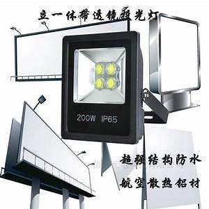 Ultrathin led flood light high power waterproof w