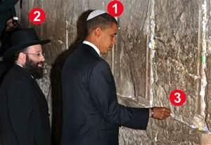 what is a muslim prayer curtain barrack obama adalah yahudi maula