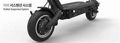Dualtron Electric Scooter Minimotors Reflective Breathable Shockproof