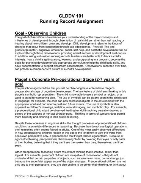 Child Development In Preschool Essay by Child Observation Assignment Exle