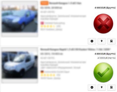 Как оформить покупку авто