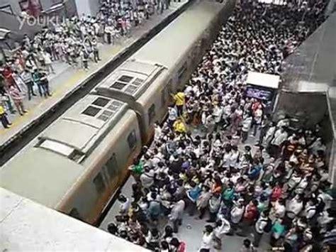 morning rush hour subway commute  beijing china