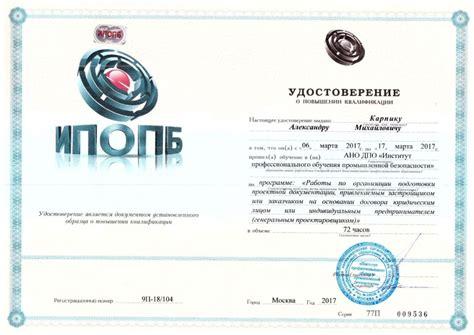 Расчет нормативов технологических потерь тепловой энергии в Перми