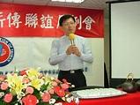 觀光領隊導遊工會會員大會選出新理監事領導@優質台灣觀光旅遊|PChome 個人新聞台