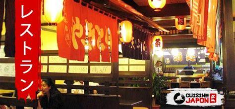 restaurant japonais cuisine devant vous découvrez les types de restaurants au japon cuisine japon
