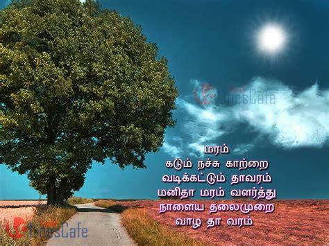 maram quotes images tamil tamillinescafecom