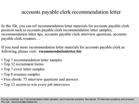 Questions To Ask In An For Accounts Payable Position by Accounts Payable Clerk Recommendation Letter