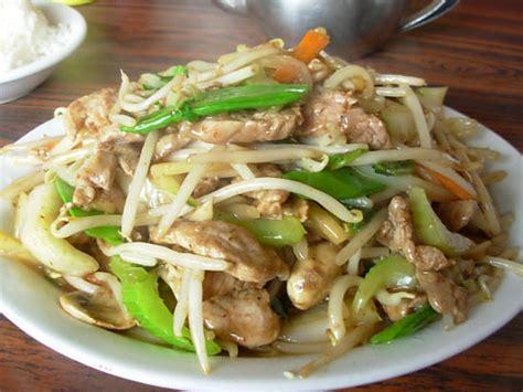what is chop suey chop suey