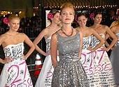 27 Dresses - Wikipedia