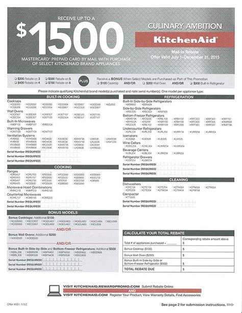 Kitchenaid Rebate Center  Wow Blog