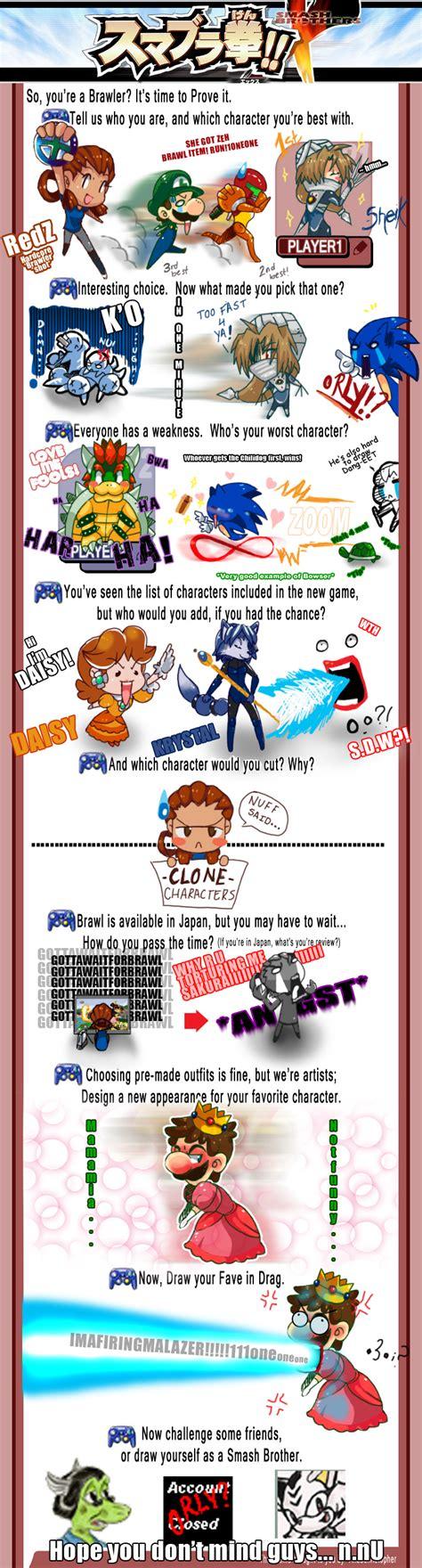 Super Smash Bros Meme - super smash bros meme www imgkid com the image kid has it