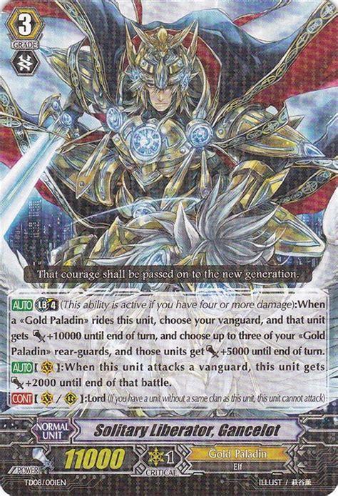Solitary Liberator, Gancelot  Cardfight!! Vanguard Wiki  Fandom Powered By Wikia