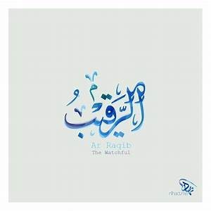 Names Allah Calligraphy Designs by Nihad Nadam