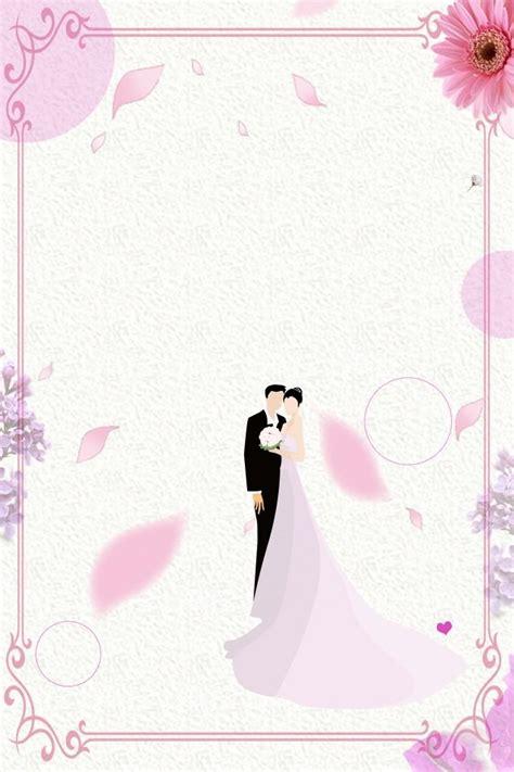 wedding invitation card simple romantic wedding