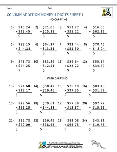 math addition worksheet collection 4th grade