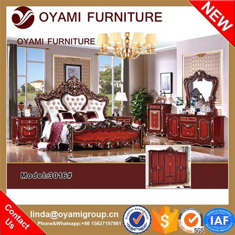 jordans furniture bedroom sets moen bathroom sink faucet car storage orange county
