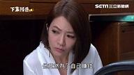 影后脫了!張榕容入行以來最大尺度 粉絲大讚美翻 | 娛樂 | 三立新聞網 SETN.COM
