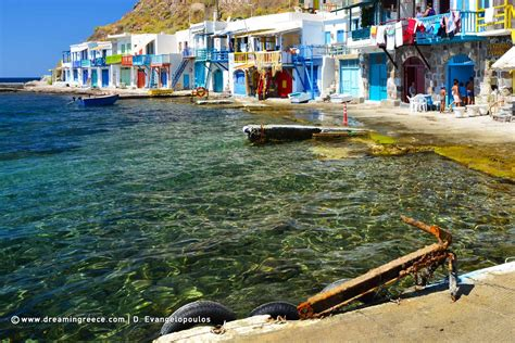 Holidays In Milos Island Greece Greek Islands