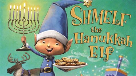 shmelf  jewish kids  holiday elf