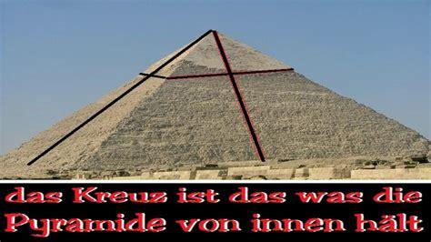 der eingang der pyramiden von gizeh youtube