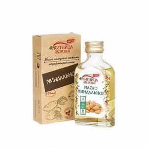 Масло жасмина для лица от морщин