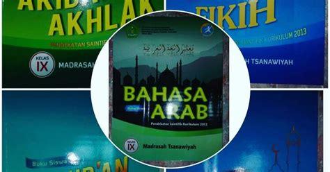 Buku induk siswa kurikulum 2013,buku induk paud,buku. Administrasi Guru Kelas 9 Mapel Akidah Akhlak Kurikulum ...