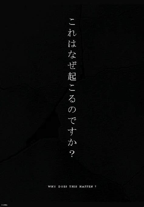 Aesthetic Japanese Word Wallpaper Iphone by Pamelaxvi Quotes Japan
