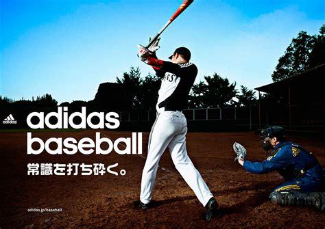 kh42r7rt buy adidas baseball