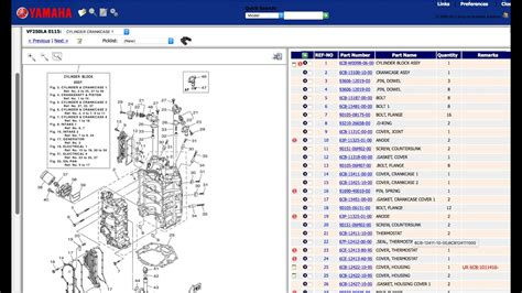 How Use Search Yamaha Outboard Parts Schematic