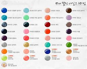 Essie Nail Polish Color Names List - Nail Ftempo