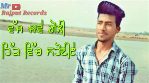 Prada 2 By Jass Manak (official Song)