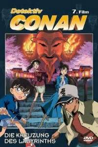 nonton anime org detective nonton detective conan crossroad in the ancient capital