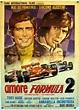 """AMORE FORMULA 2"" MOVIE POSTER - ""AMORE FORMULA 2"" MOVIE ..."