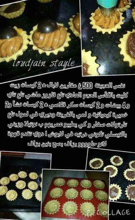 osfat msor atbak  hloyat ashghal ydoy handmade ideas