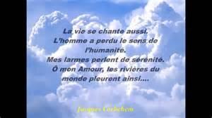 Poeme Sur La Vie by Po 201 Sie Quot La Vie Se Chante Quot Youtube