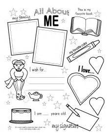 All About Me Student Poster Template Free