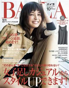 2014 F/A Japanese Magazines - High Definition & watermark ...