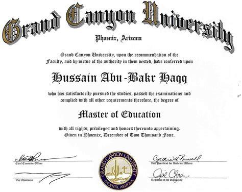 billion dollar masters degrees district
