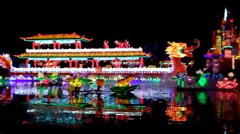 Chinese Dragon Boat Festival Youtube by Dragon Boat Chinese Lantern Festival 2013 Dallas Youtube