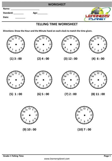 practice tests quizzes worksheets  calendar  class