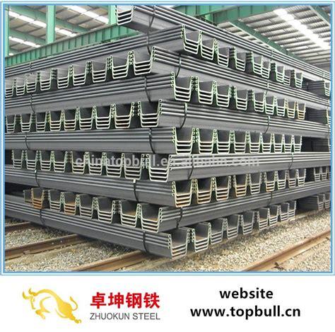 steel sheet pile sheet piling prices by tangshan jinxi