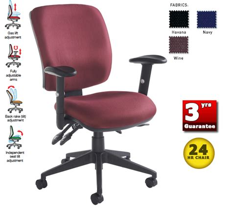 office chairs 24 hour office chairs